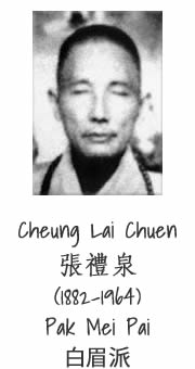 Cheung Lai Chun one of the five tigers