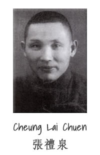 Cheung Lai Chun one of the three tigers