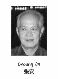 Cheung On