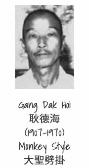 Gang Dak Hoi one of the five northern masters