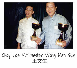 Jie Kon Sieuw with Choy Lee Fut master Wong Man Sun