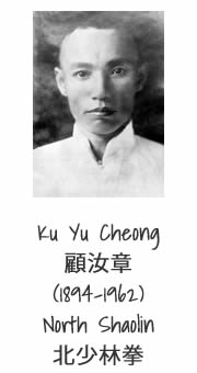 Ku Yu Cheong one of the five northern masters