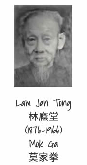Lam Jan Tong one of the five tigers