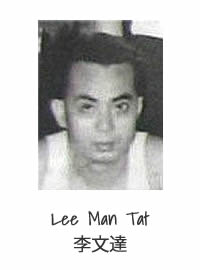 Lee Man Tat