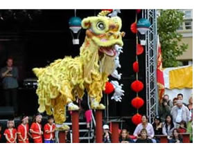Lion dance in Amsterdam