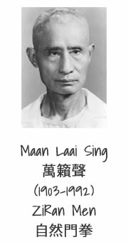 Maan Laai Sing one of the five northern masters